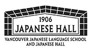 vancouver-japanese-language-school-and-japanese-hall-logo